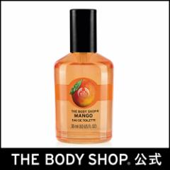 【正規品】<オードトワレ>オードトワレ マンゴー 【THE BODY SHOP(ザ・ボディショップ)】