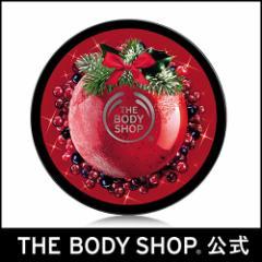【正規品】<ボディクリーム>ボディバター フロステッドベリーズ 200ml【THE BODY SHOP(ザ・ボディショップ)】
