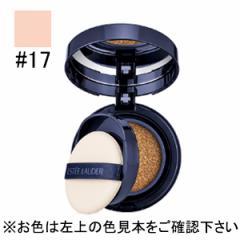 【エスティローダー ファンデーション】ダブルウェア クッション BB リクイッドコンパクト #17