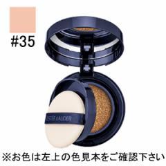 【エスティローダー ファンデーション】ダブルウェア クッション BB リクイッドコンパクト #35