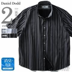【大きいサイズ】【メンズ】DANIEL DODD 半袖ドビーストライプ柄ボタンダウンシャツ【春夏新作】azsh-180233