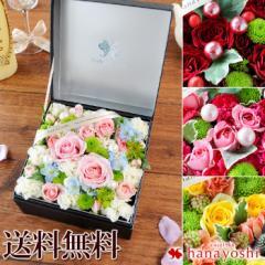 ボックスフラワーhana cube◆グランデ(大)◆生花アレンジメント【送料無料】誕生日 プレゼント 女性 母 祖母 還暦祝い 花 退職祝い