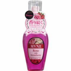 MVNE(ミューネ) ライトフレグランス ローズwithストロベリーの香り 55mL   12871
