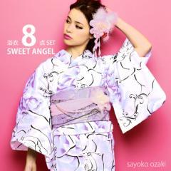 [即納]浴衣 レディース 浴衣セット 8点 尾崎紗代子chan着用 YS185 薔薇ラベンダーシルエット セクシー