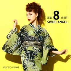 【浴衣】浴衣8点セット 尾崎紗代子chan着用 YS199 ブラックイエロー大乱菊 セクシー