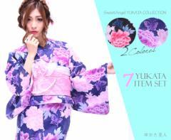【浴衣】レディース 浴衣7点セット 牡丹蝶 2co 半巾帯コーデ y2015