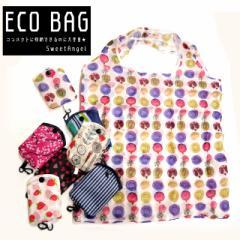 エコバッグ 折りたたみお買い物バッグ ショッピングバッグ 【どの柄が届くかはお楽しみ♪】