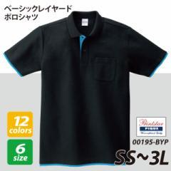 重ね着風☆レイヤードポロシャツ#00195-BYP/プリ...