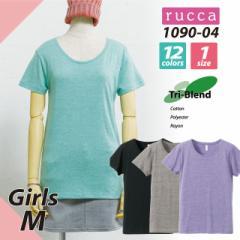 ほど良いユーズド感がかわいい☆4.4オンストライブレンド半袖Tシャツ レディース rucca#1090-04 sst-m tri lady