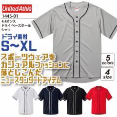 4.4オンス ドライベースボールシャツ#1445-01 S M L XL ドライ 乾きやすい スポーツ カジュアル ジャケット CST acti