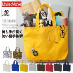 ヘヴィーキャンバス トートバッグ(大)#1518-01 エコバッグ 買い物 大きいサイズ オリジナル 綿100% 無地 bagp