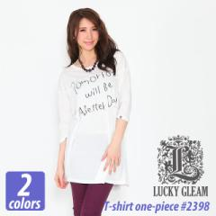 レディース 七分袖 Tシャツワンピース #2398 LUCKY GLEAM プリント 7st lady