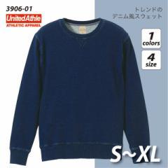 12.2オンス クルーネック デニムスウェット(パイル)#3906-01 S M L XL スエット トレーナー インディゴ メンズ swet