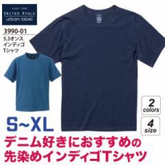 5.3オンス インディゴ Tシャツ#3990-01 S M L XLサイズ 綿100% デニム 無地 メンズ sst-c