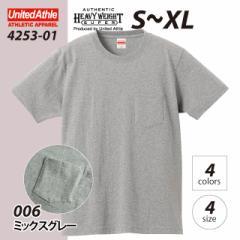 7.1オンス オーセンティック スーパーヘヴィーウェイト Tシャツ(ポケット付)#4253-01ユナイテッドアスレ sst-c