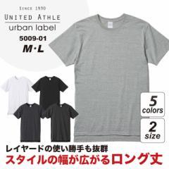 5.6オンス ロングレングス Tシャツ#5009-01 M L 綿100% ロング丈 アメカジ レイヤード sst-c