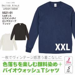 5.6オンス ピグメントダイ ロングスリーブ Tシャツ#5021-01 XXL ロンT 無地 長袖 メンズ 大きいサイズ lst-c