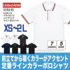 6.2オンス ドライカノコ ハイブリッド ライン ポロシャツ #5192-01 XS 2L 綿 鹿の子 速乾 オシャレ クールビズ polo-m
