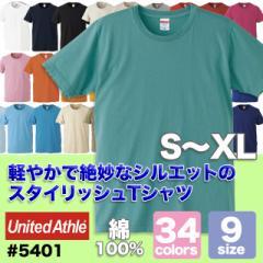 5.0オンス レギュラーフィット Tシャツ #5401-01 (S M L XL) ユナイテッドアスレ 無地 半袖 メンズ sst-c