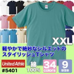 5.0オンス レギュラーフィット Tシャツ #5401-01 (XXL) ユナイテッドアスレ 無地 半袖 メンズ 大きいサイズ sst-c