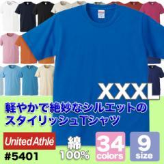 5.0オンス レギュラーフィット Tシャツ #5401-01 (XXXL) ユナイテッドアスレ 無地 半袖 メンズ 大きいサイズ sst-c