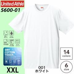 5.5オンス ドライ コットンタッチ Tシャツ #5600-01b/001ホワイト 白 XXLユナイテッドアスレ UNITED ATHLE 無地 sst-d