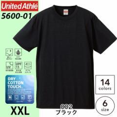 5.5オンス ドライ コットンタッチ Tシャツ #5600-01b/002ブラック 黒 XXLユナイテッドアスレ UNITED ATHLE 無地 sst-d