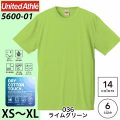 5.5オンス ドライ コットンタッチ Tシャツ #5600-01a/036ライムグリーン XS S M L XLユナイテッドアスレ UNITED ATHLE 無地 千均 sst-d