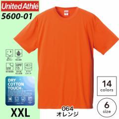 5.5オンス ドライ コットンタッチ Tシャツ #5600-01b/064オレンジ XXLユナイテッドアスレ UNITED ATHLE 無地 sst-d