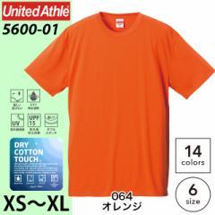 5.5オンス ドライ コットンタッチ Tシャツ #5600-01a/064オレンジ XS S M L XLユナイテッドアスレ UNITED ATHLE 無地 千均 sst-d