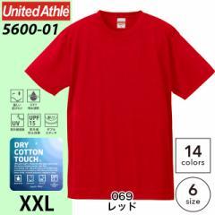 5.5オンス ドライ コットンタッチ Tシャツ #5600-01b/069レッド 赤 XXLユナイテッドアスレ UNITED ATHLE 無地 sst