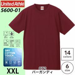 5.5オンス ドライ コットンタッチ Tシャツ #5600-01b/072バーガンディ XXLユナイテッドアスレ UNITED ATHLE 無地 sst-d