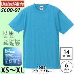 5.5オンス ドライ コットンタッチ Tシャツ #5600-01a/083アクアブルー XS S M L XLユナイテッドアスレ UNITED ATHLE 無地 千均 sst-d