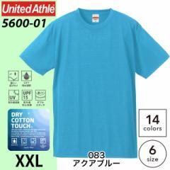 5.5オンス ドライ コットンタッチ Tシャツ #5600-01b/083アクアブルー XXLユナイテッドアスレ UNITED ATHLE 無地 sst-d