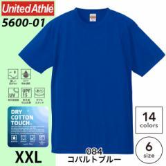 5.5オンス ドライ コットンタッチ Tシャツ #5600-01b/084コバルトブルー XXLユナイテッドアスレ UNITED ATHLE 無地 sst