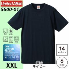 5.5オンス ドライ コットンタッチ Tシャツ #5600-01b/086ネイビー 濃紺 XXLユナイテッドアスレ UNITED ATHLE 無地 sst-d