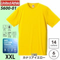 5.5オンス ドライ コットンタッチ Tシャツ #5600-01b/190カナリアイエロー XXLユナイテッドアスレ UNITED ATHLE 無地 sst-d