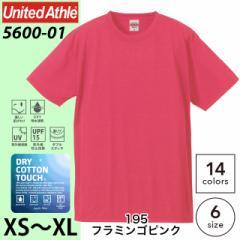 5.5オンス ドライ コットンタッチ Tシャツ #5600-01a/195フラミンゴピンク XS S M L XLユナイテッドアスレ UNITED ATHLE 無地 千均 sst-d