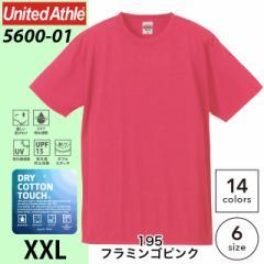 5.5オンス ドライ コットンタッチ Tシャツ #5600-01b/195フラミンゴピンク XXLユナイテッドアスレ UNITED ATHLE 無地 sst-d