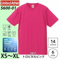 5.5オンス ドライ コットンタッチ Tシャツ #5600-01a/511トロピカルピンク XS S M L XLユナイテッドアスレ UNITED ATHLE 無地 千均 sst-d
