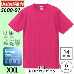 5.5オンス ドライ コットンタッチ Tシャツ #5600-01b/511トロピカルピンク XXLユナイテッドアスレ UNITED ATHLE 無地 sst-d