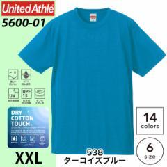 5.5オンス ドライ コットンタッチ Tシャツ #5600-01b/538ターコイズブルー XXLユナイテッドアスレ UNITED ATHLE 無地 sst-d