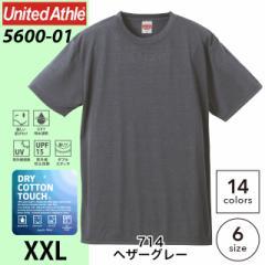 5.5オンス ドライ コットンタッチ Tシャツ #5600-01b/714ヘザーグレー XXLユナイテッドアスレ UNITED ATHLE 無地 sst-d