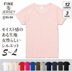 4.7オンス ファインジャージー Tシャツ#5745-04 レディース S M L 綿100% なめらか モイスト感 美シルエット 無地 sst-c