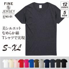 4.7オンス ファインジャージー Tシャツ#5745-01 S M L XL 綿100% なめらか モイスト感 美シルエット 無地 sst-c