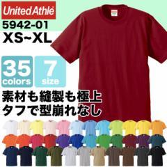 極上の高品質 6.2オンス半袖Tシャツ(アダルトサイズ)/ユナイテッドアスレ UNITED ATHLE #5942-01 無地 メンズ sst-c