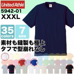 極上の高品質 6.2オンス半袖Tシャツ(大きいサイズ XXXL)/ユナイテッドアスレ UNITED ATHLE #5942-01 無地 メンズ sst-c