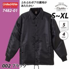 002 ブラック【送料無料】コーチ ジャケット(ボア裏地付) #7482-01/ S M L XL コート メンズ あたたか oute