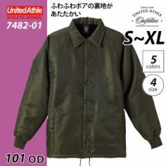 101 OD【送料無料】コーチ ジャケット(ボア裏地付) #7482-01/ S M L XL コート メンズ あたたか oute