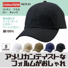 コットン ツイル ロー キャップ#9670-01 帽子 cap